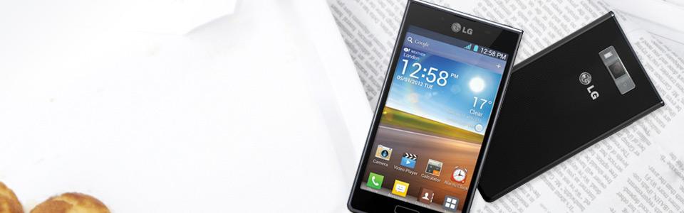 Life's Advantageous With LG Cellular Phones